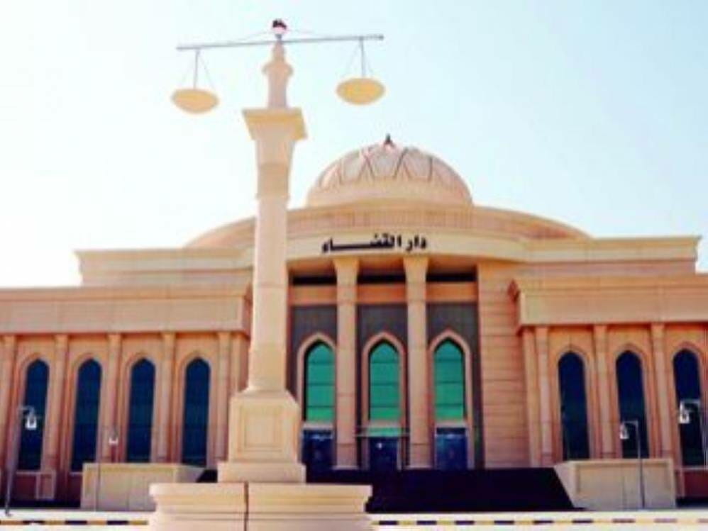 8 مايو الحكم في قضية تحرش استاذ سبعيني بطالبة – شبكة عيون الفجيرة